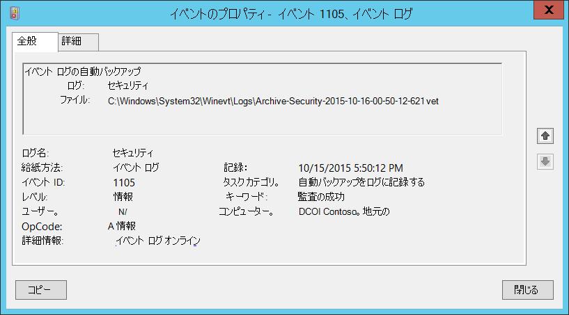 internet explorer pdf viewer registry