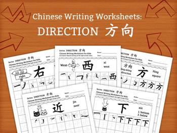 10 level chinese level 1 pdf