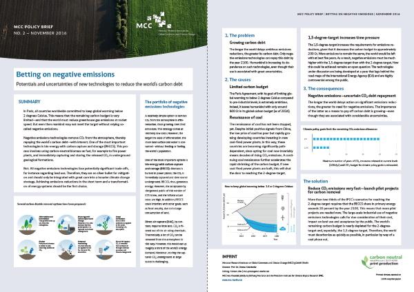 web development brief filetype pdf