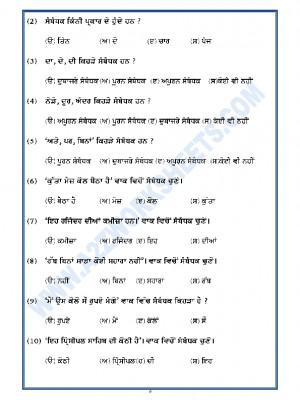 punjab history and culture pdf