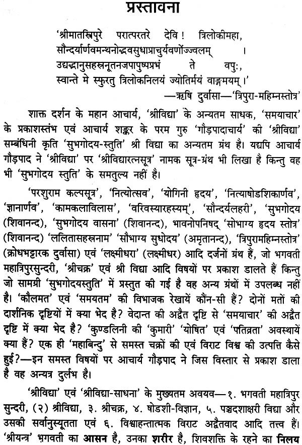 art of living in hindi pdf