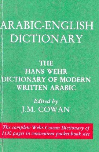 english arabic dictionary oxford pdf